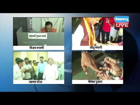 गुजरात में BJP के दावों की निकल जाएगी हवा?|#GUJARAT ELECTION UPDATES