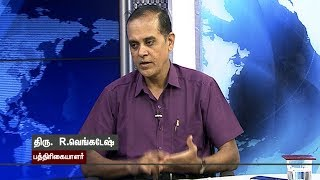 Achum Asalum 25-10-2018 – Jaya Plus tv Show
