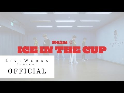 1TEAM(원팀) - ICE IN THE CUP 안무영상(Dance Practice)