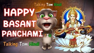 Talking Tom Hindi - TEACHER STUDENT Funny Comedy Happy Basant Panchami 2018-Talking Tom Funny Videos
