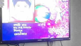 Sukrits b day en DD Bangla '' subha jonmodin''