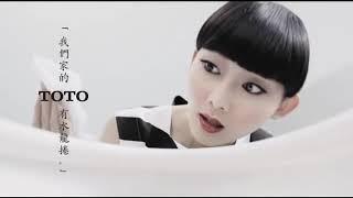 配音員賀世芳-精明幹練-挑剔姊-TOTO水龍捲 挑剔篇