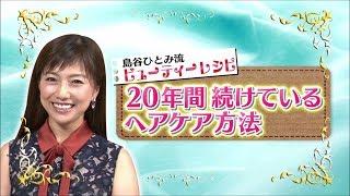 詳しくはコチラをチェック→ https://jobikai.com/recipe-161 ロングヘア...