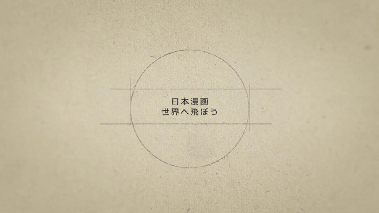 【漫画】恋愛漫画