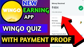 Winzo Quiz App Payment Proof    New Earning App    Winzo Quiz App Se Paisa Kese Kamaye    screenshot 5
