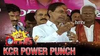 T CM KCR power punch dialogue to Congress Party during Warangal tour