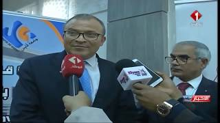 اتفاقية شراكة بين المعهد التونسي للدراسات الاستراتيجية و جامعة قابس