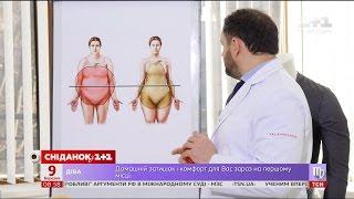 Що робити, коли не вдається позбутися зайвих кілограмів – Доктор Валіхновський