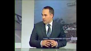 видео Депозиты для физических лиц в Газпромбанке