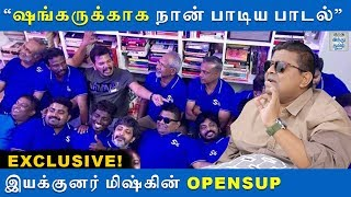exclusive-the-song-i-sang-for-director-shankar-mysskin-opens-up-1st-time