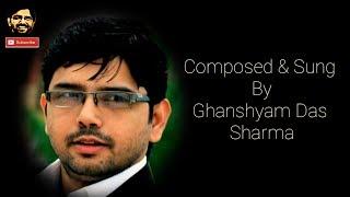 Aye Zindagi Aise Hi Sahe | Sung & Composed By Ghanshyam Das Sharma | Anil Sagar | Anand Ramchandani