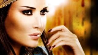 Law Bass Fe 3einy - Cyrine Abdel Nour