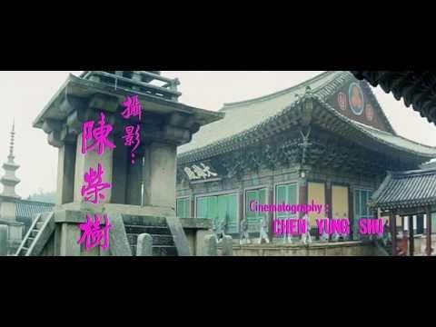 Download Spiritual Kung Fu part 1