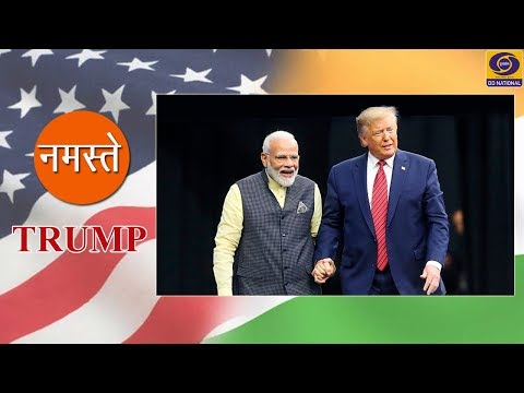 #NamasteTrump - LIVE From Ahmedabad