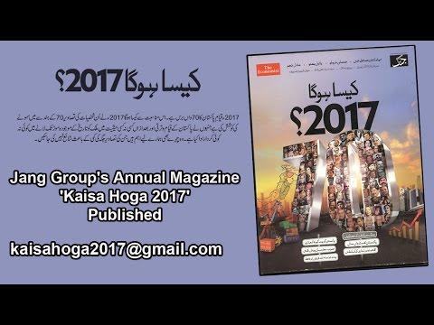 Jang Group's Annual magazine Kaisa Hoga 2017