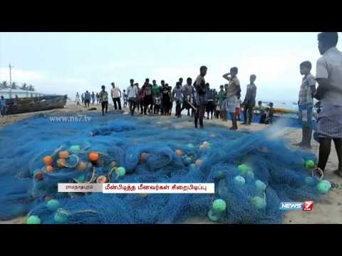 Fishermen fight in the middle of the sea | Tamil Nadu | News7 Tamil