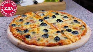 ПИЦЦА НА ЛАВАШЕ. Пицца за 15 минут!   Всегда Вкусная Еда