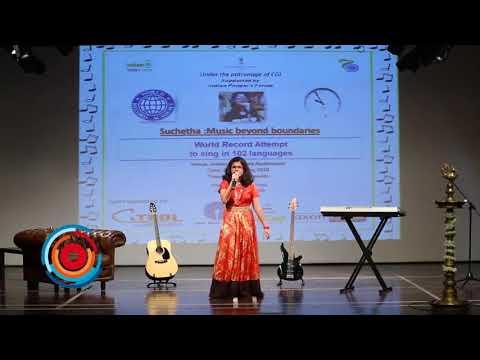 Армянский стал любимым для индианки, поющей на 102 языках