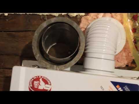 Как правильно установить коаксиальный дымоход через деревянную стену