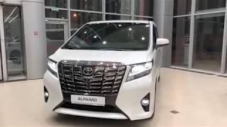 Обзор Toyota Alphard 2017