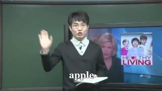 김일승의 영어발음규칙강의 - 된소리현상