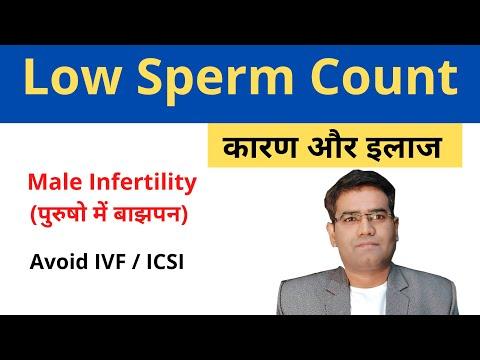 Low sperm count causes/male infertility/शुक्राणु के कमी के कारण/low sperm count treatment(हिंदी में)