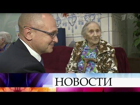 Видео Хоспис в Ярославской области посетили Татьяна Голикова и Сергей Кириенко.
