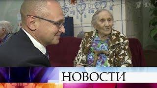 Хоспис в Ярославской области посетили Татьяна Голикова и Сергей Кириенко.