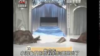 【Japanese Comedy】 Tunnel Heads