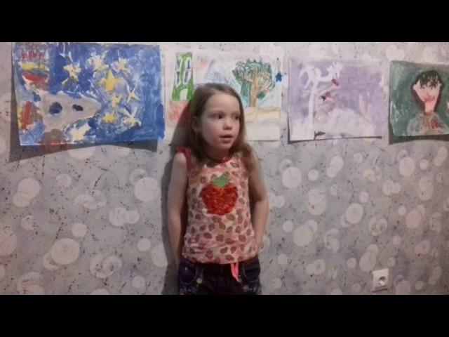 Изображение предпросмотра прочтения – АнгелинаАрхипова читает произведение «Небольшой девочке Еленке» (Дудин Михаил)