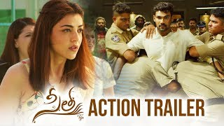 Telugutimes.net Sita Action Trailer