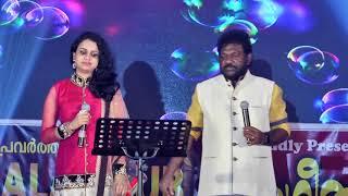 Akale Akale sung by Pandalam Balan