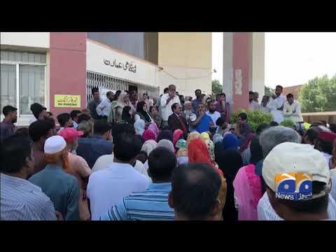 Federal Urdu University Karachi Main Classes Aur Imtehanaat Ka boycott