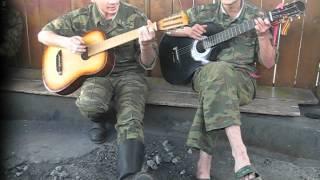 Розовый вечер - Армейская песня под гитару