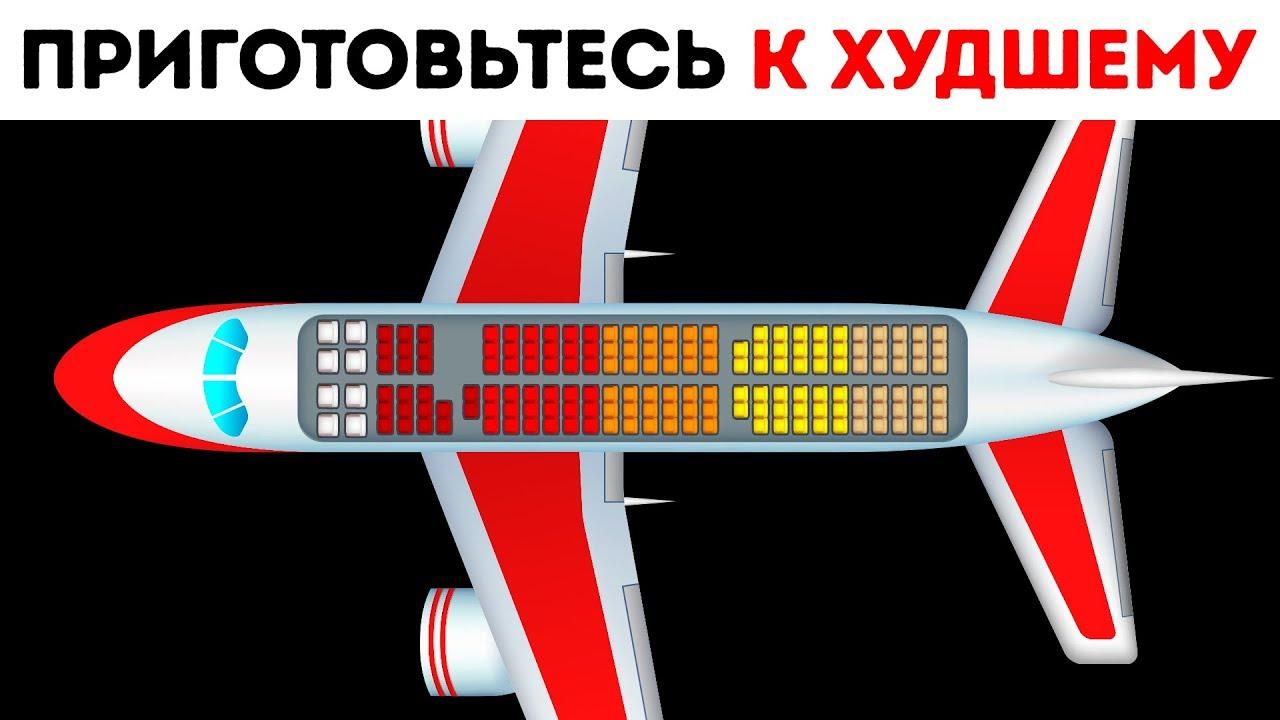 Быстрый способ посадки, на который не пойдет ни одна авиакомпания
