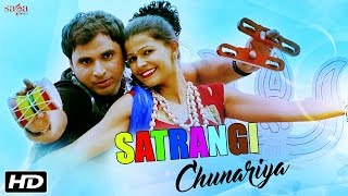 Haryanvi Bhole Song | Satrangi Chunariya | Dev Kumar Deva | Latest Haryanvi DJ Songs 2016