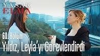 Ofis içi olaylar Leyla'da... - Yasak Elma 60. Bölüm