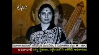 Etv2 Margadarsi S. Janaki Part 1
