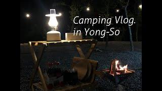 [VLOG] 가평 여행 브이로그 I 캠핑 I 용소계곡 …