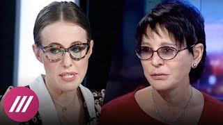 Хакамада о выдвижении Собчак в президенты