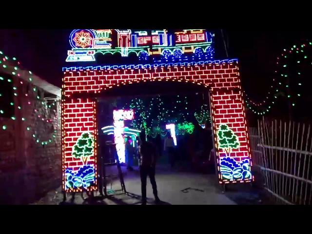 Shaadi decoration