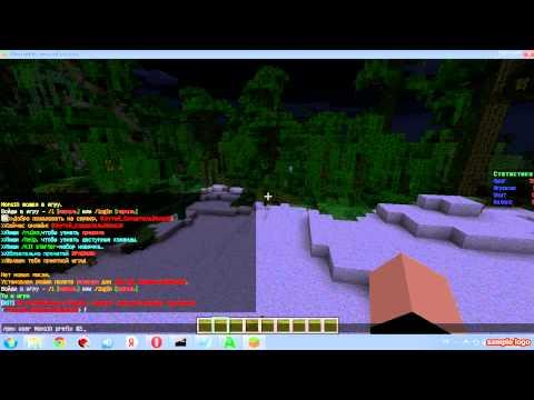 Minecraft как дать себе префикс