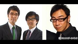 おぎやはぎのメガネびいきというラジオ番組で、お笑いトリオの東京03...