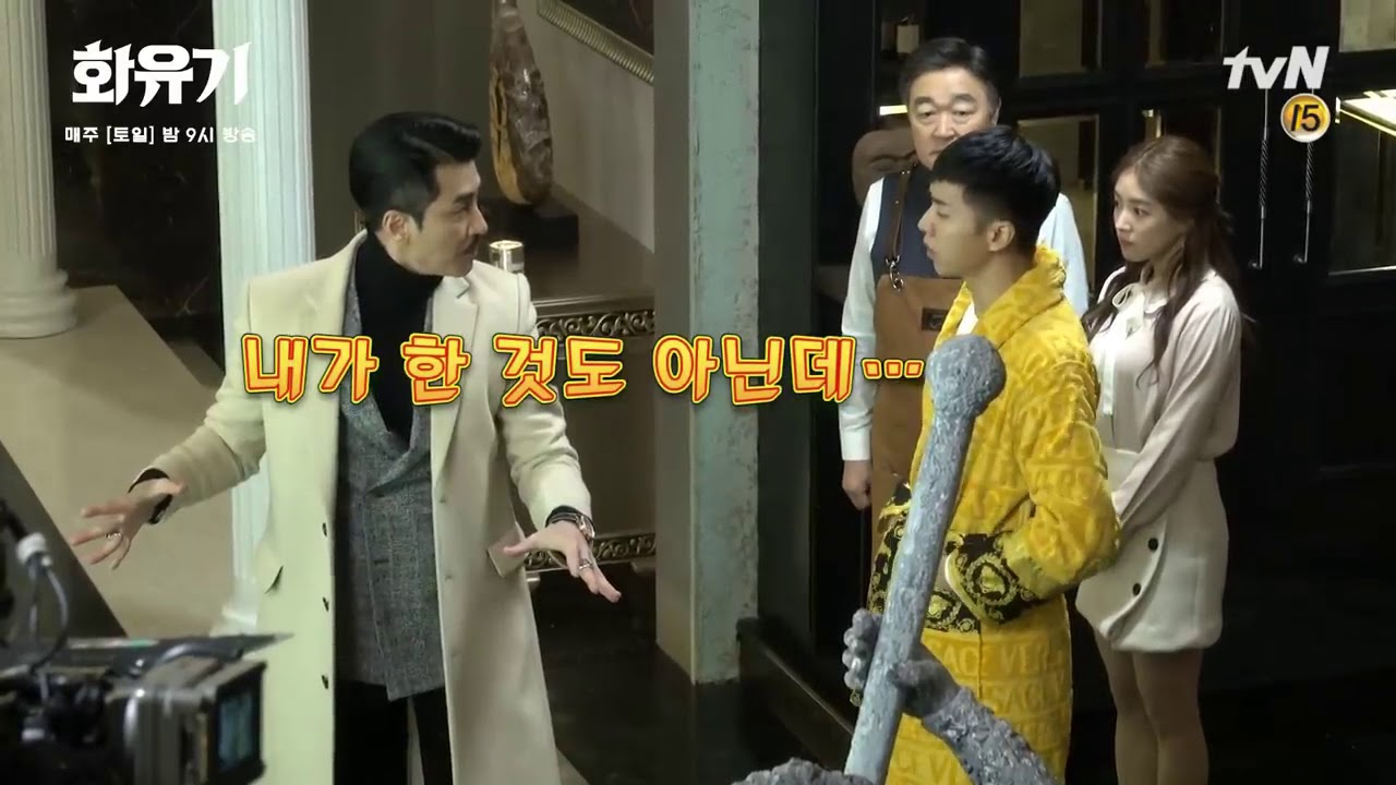 Download Behinde The Scene A Korean Odyssey [Lee Seung Gi Birthday Suprised]