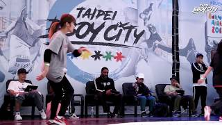 Bgirl Top16 Group B Battle 1/6:Nao(JP)vs Moe(JP)|2017 Taipei Bboy City 青年奧運街舞亞洲賽