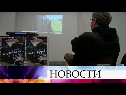 Репортеры Первого канала