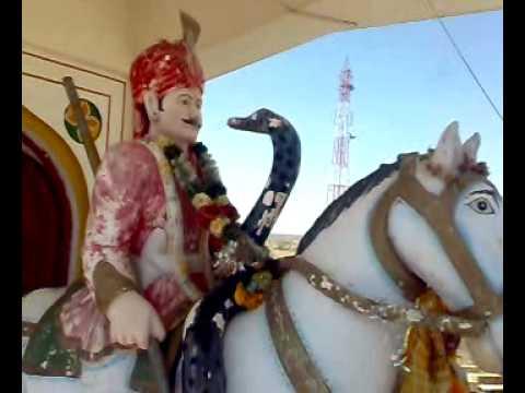 Veer Tejaji (Kharnal)
