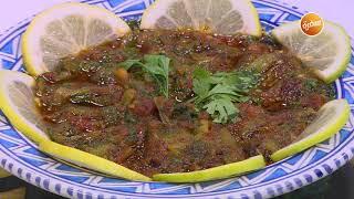 طريقة تحضير تكتوكة مغربية | زينب مصطفى