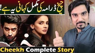 Cheekh Complete Story | Episode 4 Teaser Promo Review | ARY Digital Drama #MRNOMAN