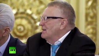 Жириновский -самая лучшая речь за все времена, даже Путину понравилась